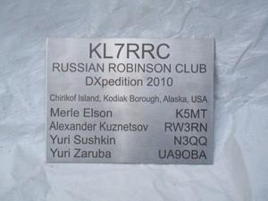 Kl7rrc_plate_2