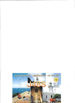 J48s_qsl_card_0011