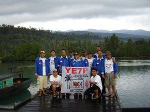 Ye7p_team