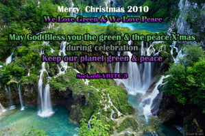 Water_fall_plitvickajezeraxmas1