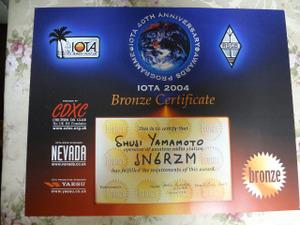 Iota2004_award