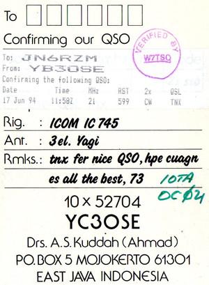 Oc021_back
