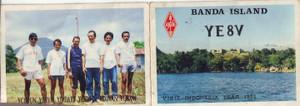 Banda_1991