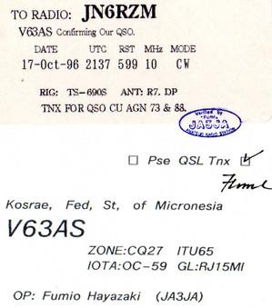 Oc059b