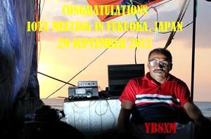 Congratulation_yb8xm