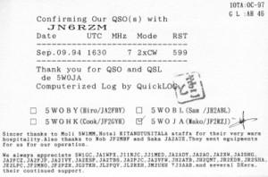 Oc097b