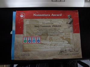 Nusantara_001_1280x960