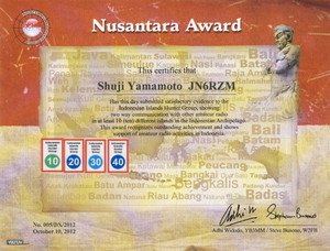 Nusantara_award_jn6rzm
