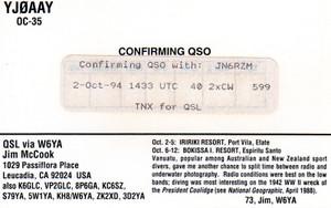 Oc035b