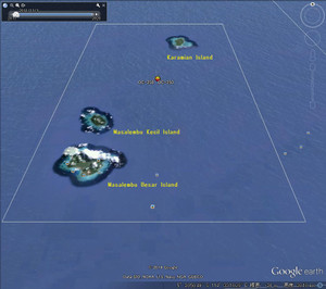 Oc250_masalembu_island