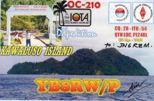 Oc210_kawaruso_front