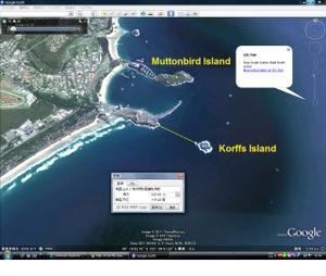 Oc194_korffs_island