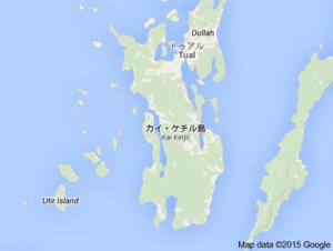 Kai_kecil_island1