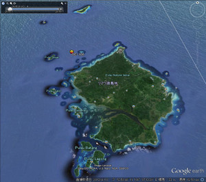Oc106_natuna_besar_island