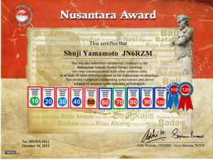 Nusantara_award_120a