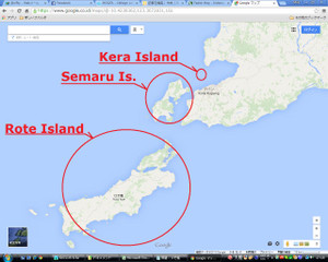 Oc241_rote_island_2