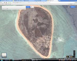 Oc241_kera_island