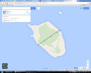Oc241_ndana_island_2