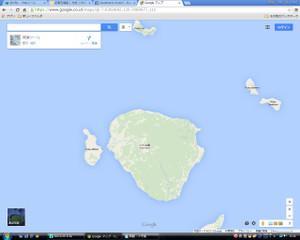 Oc271_babar_island_1