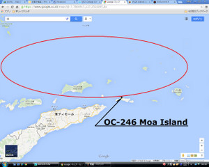 Oc272_barat_daya_islands_1