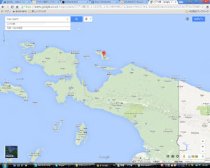 Oc147_biak_island_1