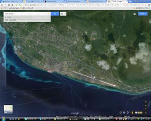 Oc147_biak_island_3