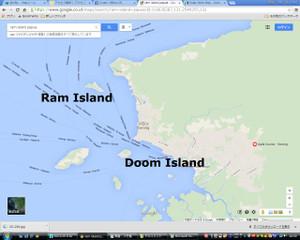 Oc239_ram_island