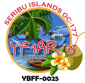 Ari_yf1ar_kelapa_island_ybff0025