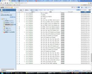 Na235_n3qq_email_28