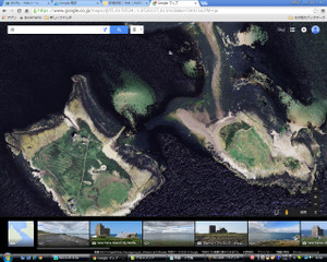 Eu109_island
