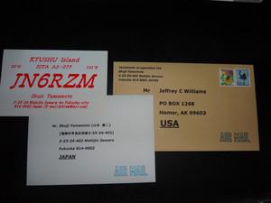 Dsc09995