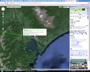 As203_aprs_map