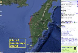 As142_kambalnyy_island_916