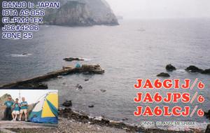 Img038