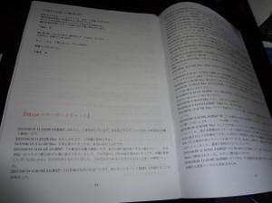 Dsc00113