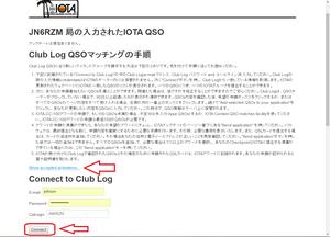 Clublog2