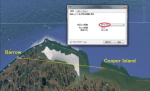 Na172_cooper_island_1