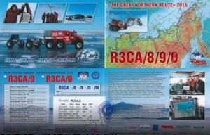 R3ca0_qsl_1