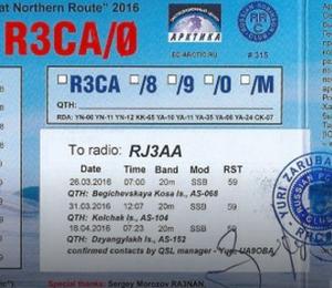 R3ca0_qsl_2
