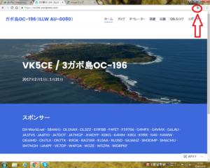 Vk5ce3_blog