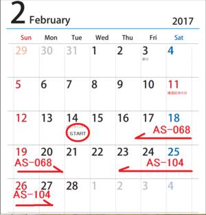 Rt9k9_february