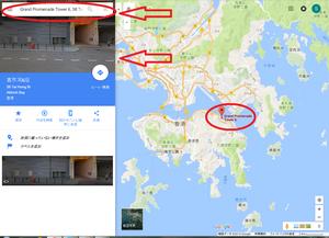 Vr2usj_map