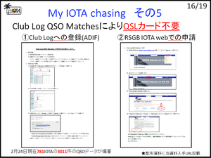 Club_log_qso_matches