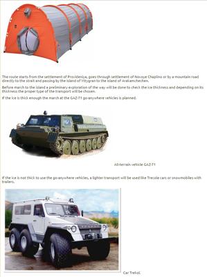 As071_r71rrc_tent