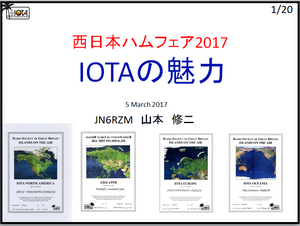 Iota_awards_1