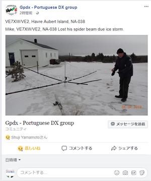 Ve7acnve2_1