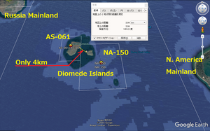 Diomede_islands