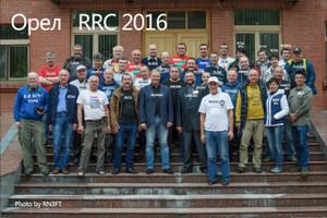 Rrc2016
