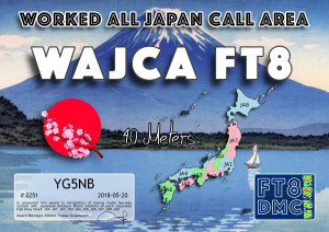 Yg5nb_wajca_40m