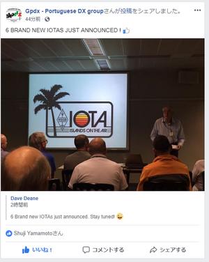 New_iota